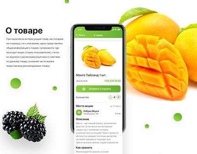 Yellow | Mobile App