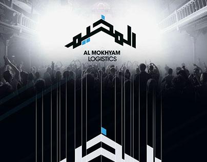 EL MOKHAYAM IDENTITY