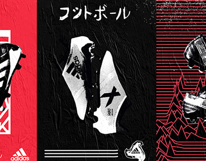 Tokyo Store Posters - Adidas