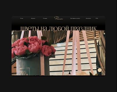 Flower online shop