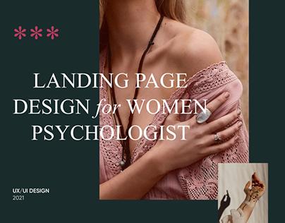 Лендинг для психолога
