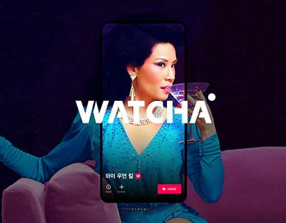 WATCHA App UX/UI Redesign