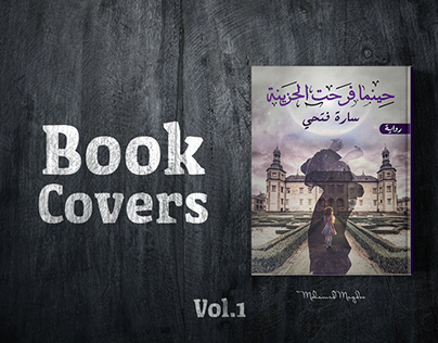 Book Covers - Vol-one
