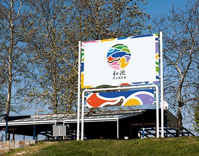 Logo, VI design- Safari / Wildlife center