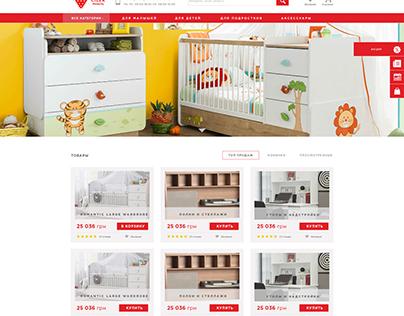 Cilek furniture online store