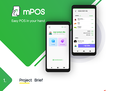 mPOS - Next Generation Mobile POS