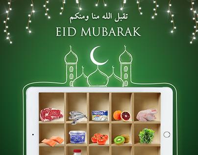 Yeebly Social Media Eid Campaign