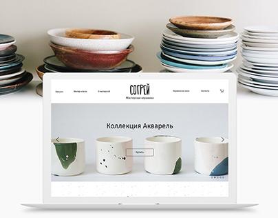 Handmade ceramics webshop