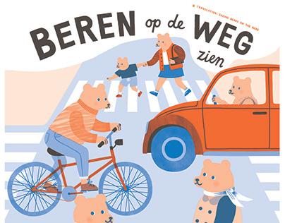 Riso design 'Beren op de weg zien'