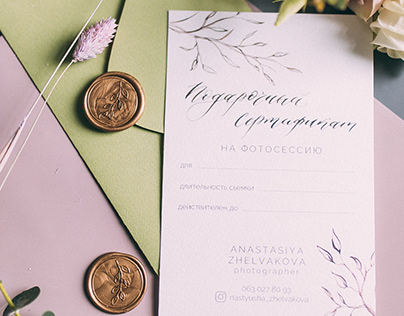 Gift certificate calligraphy set