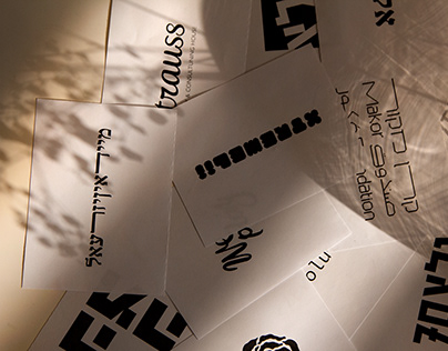 Logos etc. [Branding Collection]
