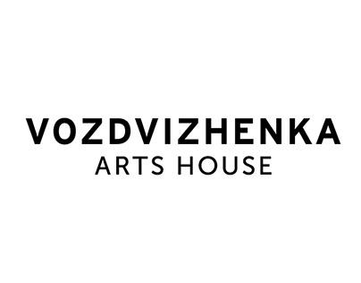Vozdvizhenka Arts House logo and identity