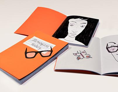 Non-magic Glasses Book