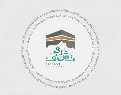 Tashreef Competition || Motiongraphic