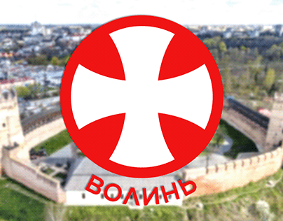 Volyn Lutsk minimalistic badge