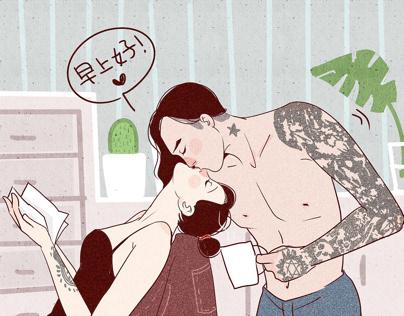 我和男朋友(二)