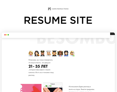 Web Design | Resume Site