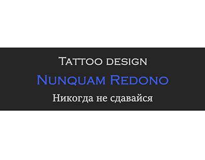 Nunquam Redono