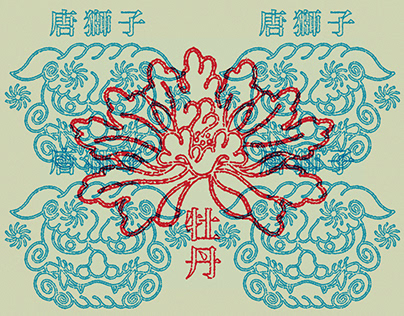Horimono Iconography
