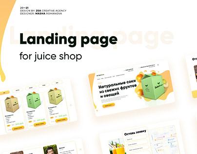Landing page for juice shop