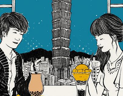 """Taiwan Tian """"Love"""""""