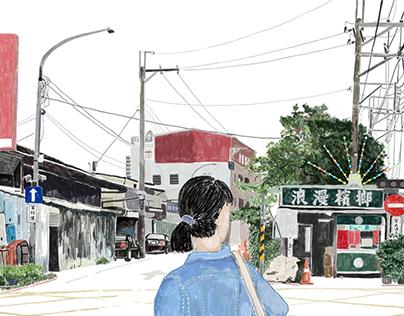 台灣愛情故事 TAIWAN LOVE STORY