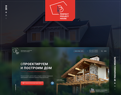 Website design for Perfect Project House (construction)