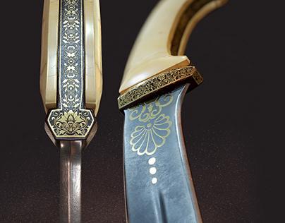Arabic knife