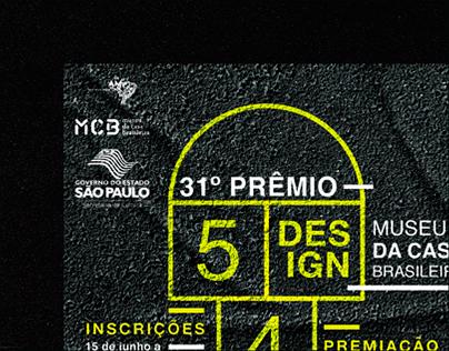 31º Prêmio Design MCB