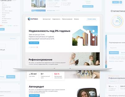 Web-Service «AvtoDom»