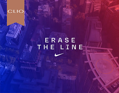 NIKE Erase the line