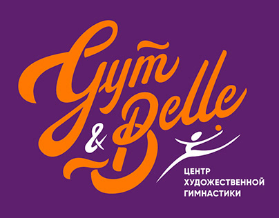 GYM & BELLE IDENTITY