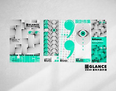 瞄 Glance 臺科大設計週 Taiwan Tech Design Week