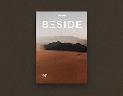 BESIDE - Issue 07