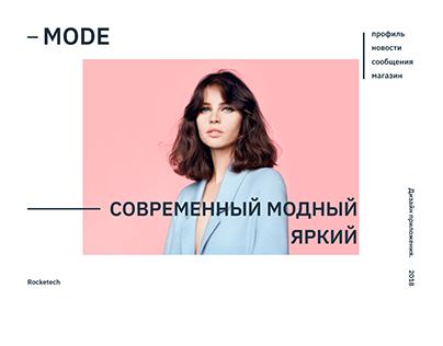 MODE — fashion application