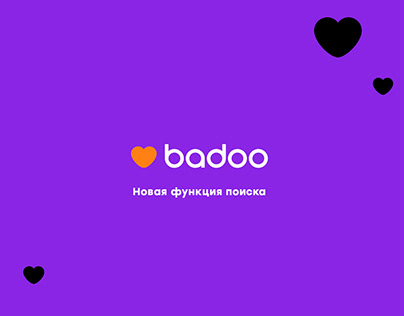 New Badoo search function.