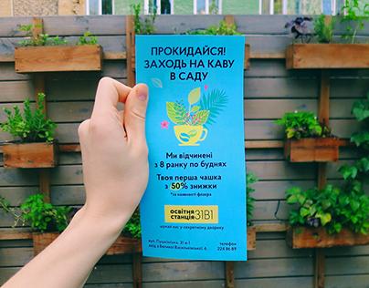 City garden flyer