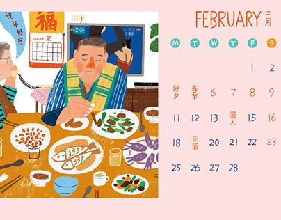 2019 Calendar Card
