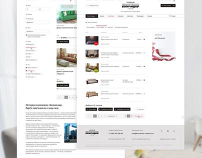 Интернет-магазин мебельного мегаполиса «Командор»