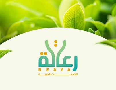 Reaya Branding
