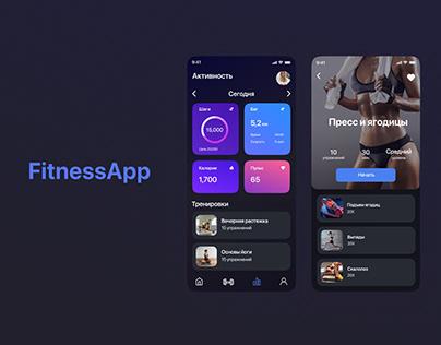 FitnessApp mobile application