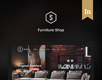 Website For a Furniture Shop