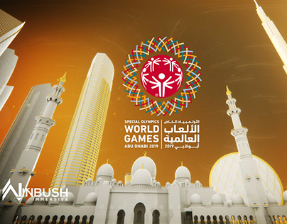 Special Olympics World Games in Abu Dhabi 2019 VR