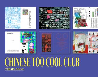 TOO COOL CLUB中華土味-theses book design