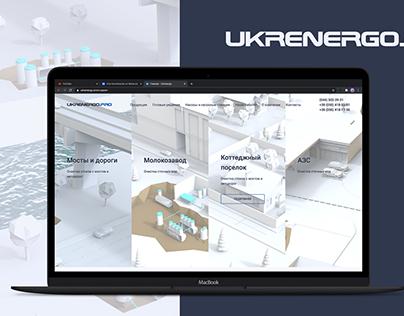 UKRENERGO.PRO | UX/UI project. WEBsite