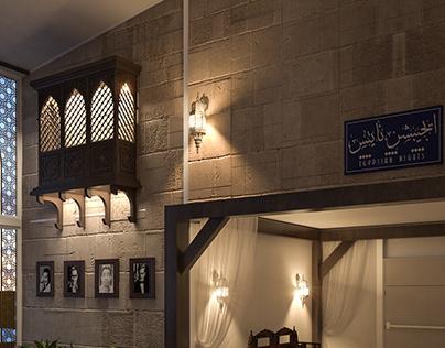 إيجيبشن نايتس, Egyptian Nights, Marriott Zamalek, Egypt