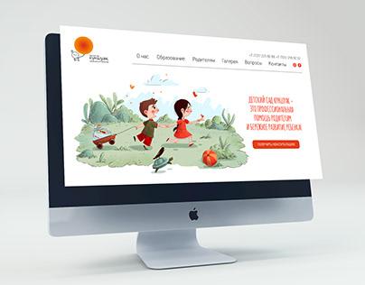 ReDesign websitefor kindergarten