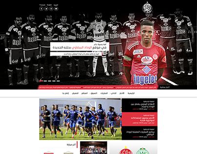 Website | Wydad Athletic Club