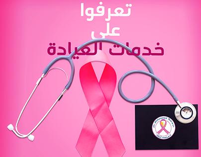 social media designs medical designs