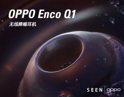OPPO Enco Q1 concept video